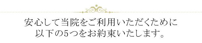 promise1