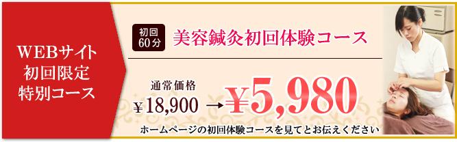 top_coupon