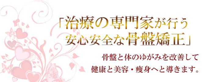 kotsuban_title