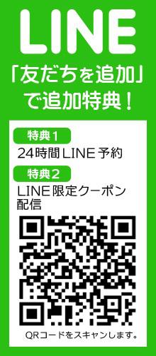 line-side