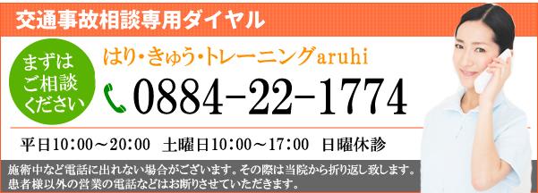calls1