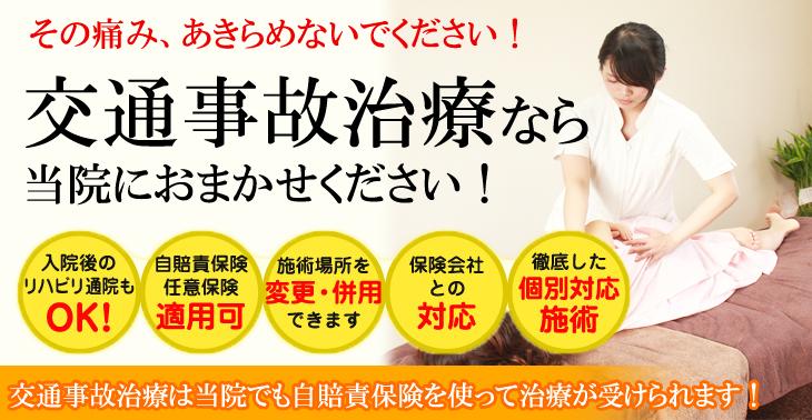 image_jiko