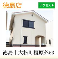 tokushima-img